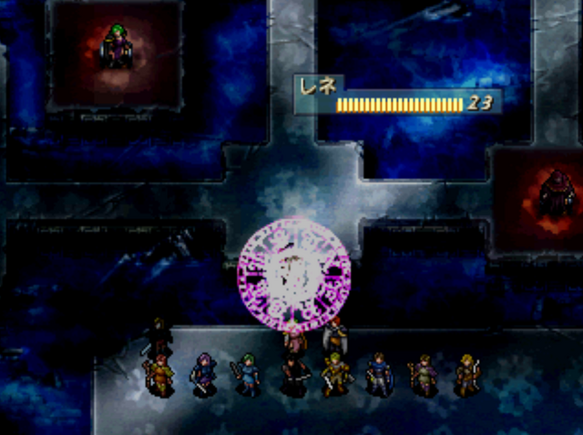 File:Summon (TS Animation).png