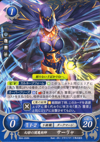 File:CipherTharja.png