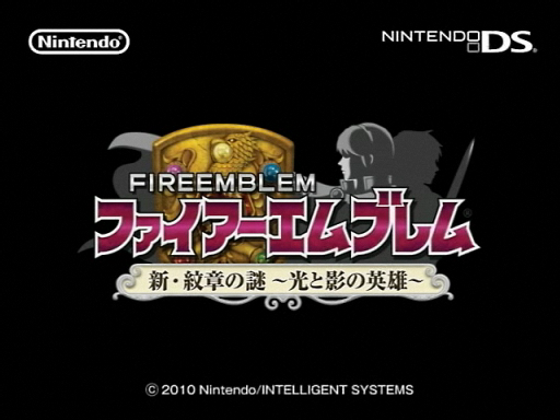 File:FE12title.png