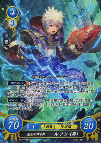 File:CipherRobin2.png