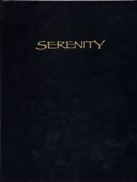 SerenityRPGLimitedEdition