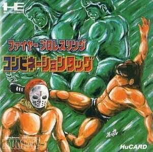 File:Box Art - Fire Pro Wrestling - Combination Tag .jpg