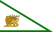 Persia 1750
