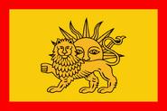 Persia 1736