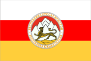 South Ossetia (banner) 3
