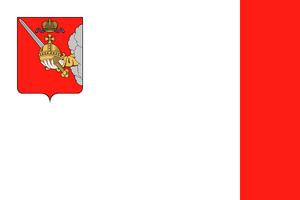 Vologodskaya Oblast'