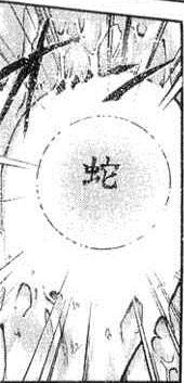 File:Hokishin Kanji.jpg