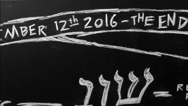 File:1x17 Frost's Wall 2016.jpg