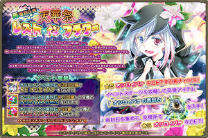 Banner event rep2 0014