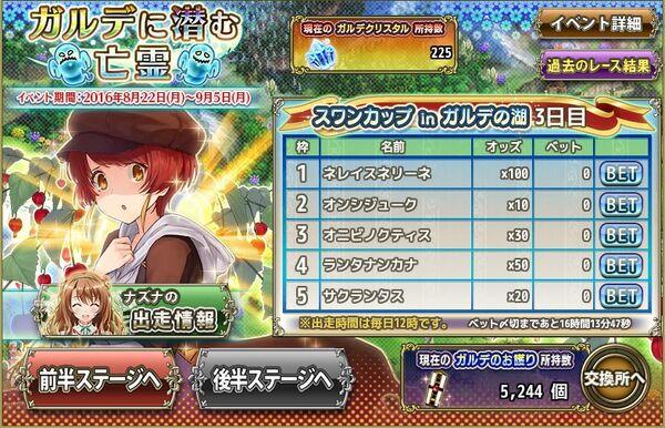 Ev41-eventscreen