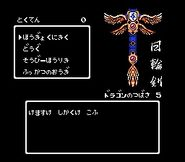 Hiryuu no Ken III - 5 Nin no Ryuu Senshi (Chapter 5 Final Part 1 - Expert Mode Game Password)
