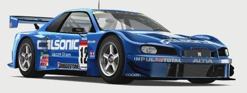 File:Nissan12Skyline2003.jpg