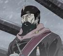 Drachman Commander