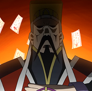 File:Avatar emperor.png
