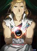 Fullmetal Alchemist Brotherhood Vol 4
