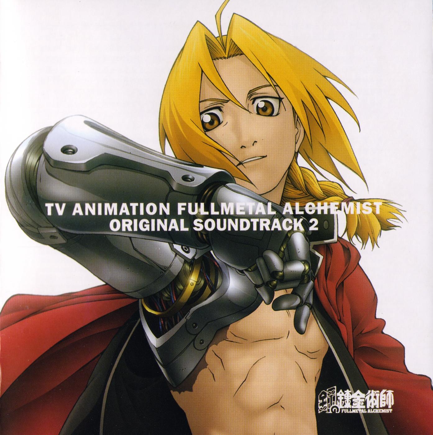 Category:Soundtracks   Full Metal Alchemist   FANDOM ...