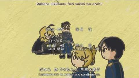 Fullmetal Alchemist Brotherhood HD Ending 1