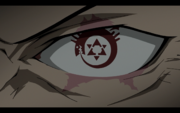 Ultimate-eye.png