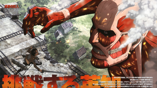 File:SNK1.png