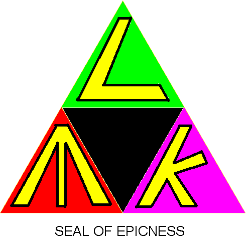 File:THE SEAL OF EPICOSITY.png