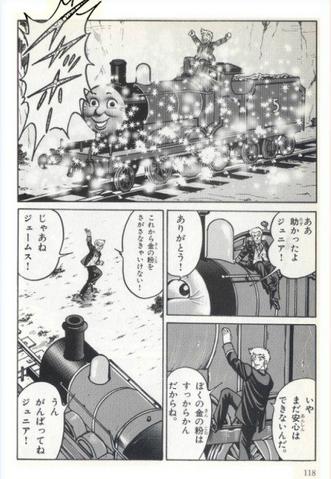 File:Manga7.PNG
