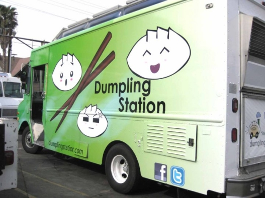 File:20100401 la dumplingstation courtesy.jpg