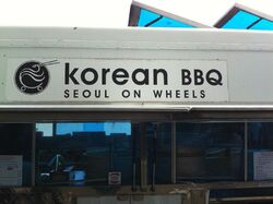 Seoul On Wheels
