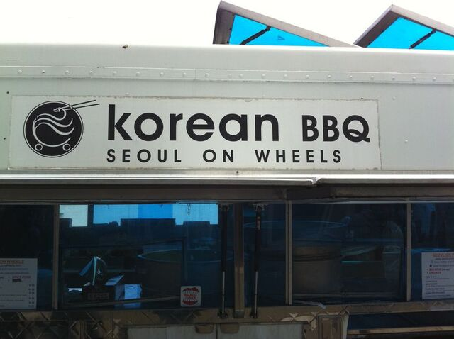 File:Seoul On Wheels.jpeg
