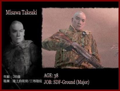 File:Misawa takeaki.jpg