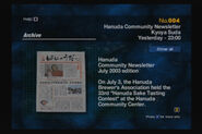 004 - Hanuda Community Newsletter