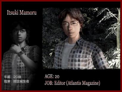 File:Itsuki mamoru.jpg