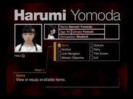 File:Harumi Profile.jpg