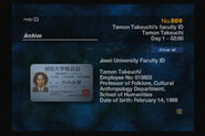 009 - Tamon Takeuchi's Faculty ID