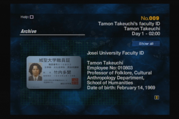File:009 - Tamon Takeuchi's Faculty ID.jpg