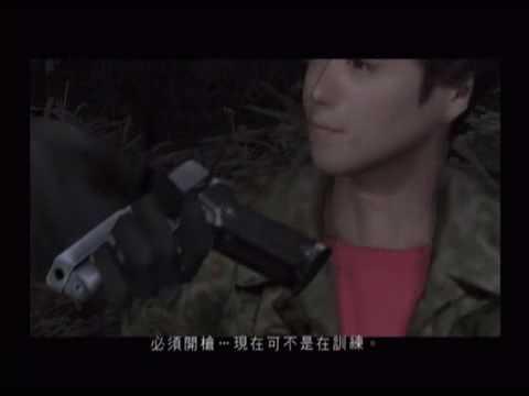 File:Takeaki passes handgun.jpg