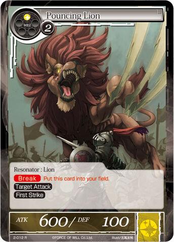 File:Pouncing Lion.jpg