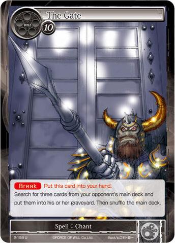 File:The Gate.jpg