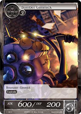 File:Bomber Gimmick-0.jpg