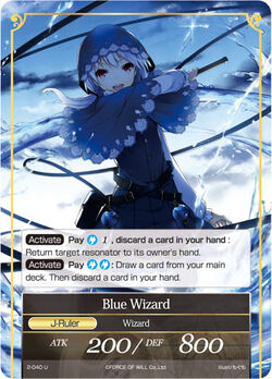 Blue Wizard (J)