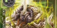 White Horn Kaichi