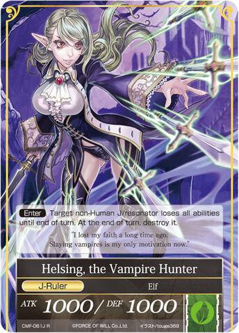 File:Helsing, the Vampire Hunter.jpg