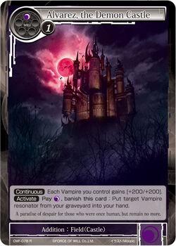 Alvarez, the Demon Castle