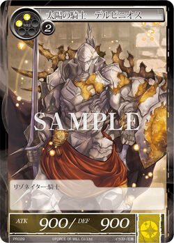 Knight of the Sun, Delphinios (R)