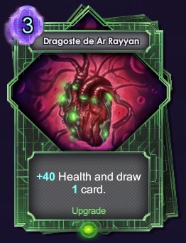File:Dragoste de ar rayyan card.png