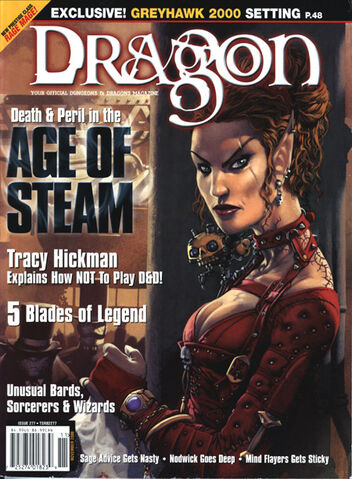 File:Dragon 277 cover.jpg
