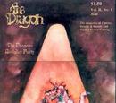 Dragon magazine 7