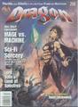 Dragon258.PNG