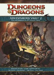 File:Adventurers Vault 2.jpg