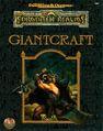 Giantcraft cover.jpg