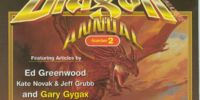 Dragon Magazine Annual 1997